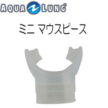 aqualung-minimouth.jpg
