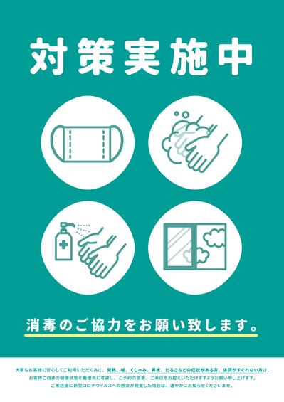 green-3-1.jpg